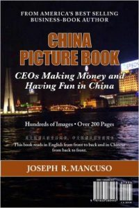 China Picture Book The CEO Clubs in China